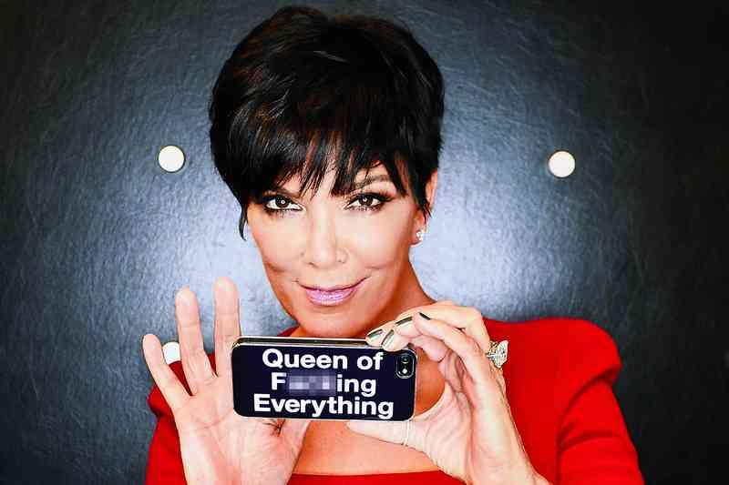 Kardashian datovania pravidlá Gay rýchlosť datovania Portland Oregon