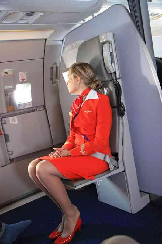 Muško spajanje stjuardesa