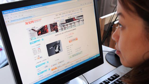etiketa datování v Číně nejlepší seznamka pro Katar
